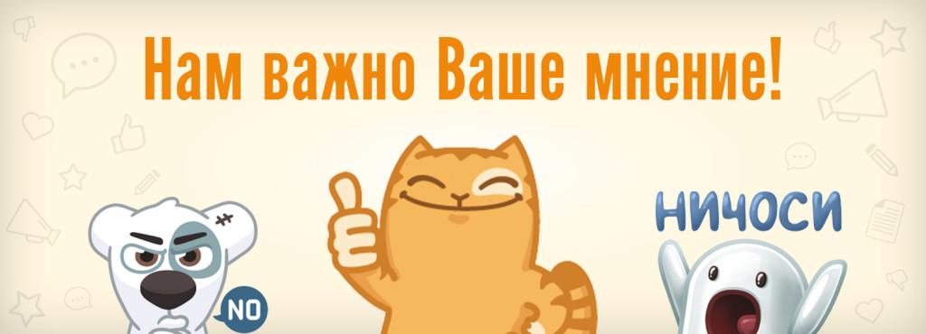 Отзывы_в_интернет_магазине_1520px